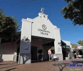 Constantia Village